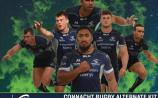 Connacht Rugby unveil new alternate jersey