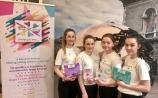 St Clare's TY students qualify for Youth Entrepreneur of the Year Award