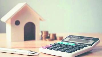 Pension or Mortgage, which is the right choice