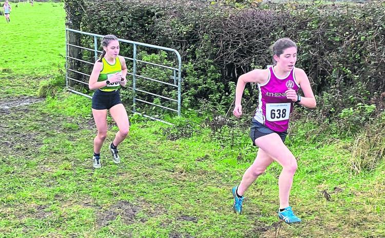 Gallery   Leitrim host successful Connachts Cross-Country Championship